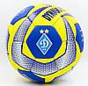 М'яч футбольний Гріппі 5 шарів Динамо-Київ FB-0047-763 розмір 5, фото 3