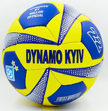 М'яч футбольний Гріппі 5 шарів Динамо-Київ FB-0047-763 розмір 5