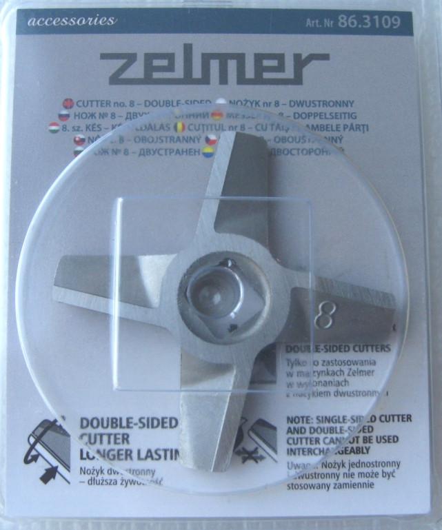 Нож для мясорубки Zelmer № 8 двусторонний 10003883