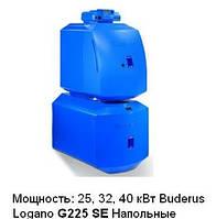 BUDERUS, G225 SE,  50 кВт, ж/т горелка, Logatop SE, и, шумоглушитель, в собранном виде.