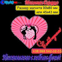 Свадебные магниты Сердце на холодильник 010