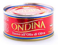 """Тунец в оливковом масле """"ONDINA"""" 80 гр. 1*4 бан."""