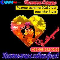 Свадебные магниты Сердце на холодильник 012