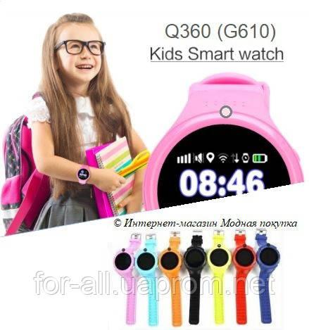 Расширение ассортимента детских GPS часов Q360 (G610)