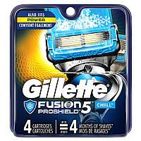 Gillette Fusion ProShield 5 Chill сменные картриджи в упаковке 4, фото 1