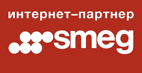 Побутова техніка SMEG