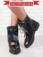 Женские ботинки Зима SOLLORINI с нат. кожи р. 36 37 38 39 40