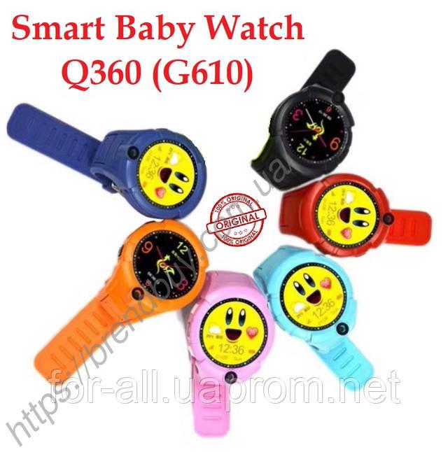Фото детских GPS часов Q360 (G610)