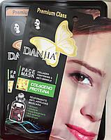 Маска для кожи лица Danjia Collagen & Protein (Протеиново-коллагеновая)