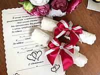 Пригласительные на свадьбу, Свитки, Марсал