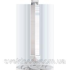 Светильник -подвес Vesta Light  (25324)