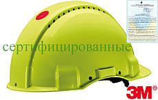 Каска будівельна захисна лимонна 3M-KAS-SOLARISN F