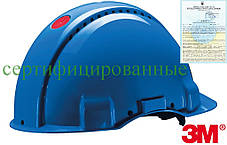 Каска будівельна захисна синя 3M-KAS-SOLARISN N