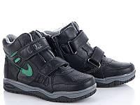 Ботинки для  мальчика Солнце PT185B (33-38)