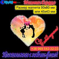 Свадебные магниты Сердце на холодильник 020