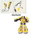 Робот KD-8812A Бамблби, фото 2