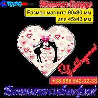 Свадебные магниты Сердце на холодильник 021