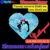 Свадебные магниты Сердце на холодильник 022