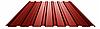 Профлист окрашенный С-15 0,4мм