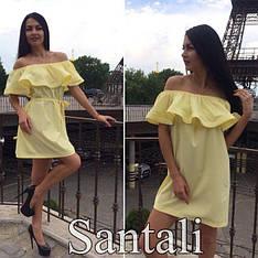 Летнее нарядное платье с воланом однотонное желтое