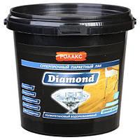 """Лак паркетный полиуретановый водоразбавимый """"Rolax"""" «Diamond» Premium"""