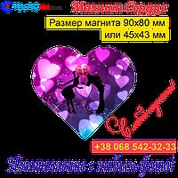 Свадебные магниты Сердце на холодильник 023