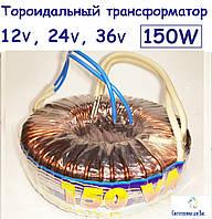 """Тороїдальний трансформатор понижуючий """"Елста"""" ТТ 150W 220/12V для галогенових ламп, фото 1"""