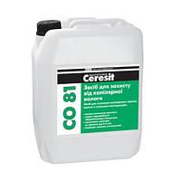 CERESIT CO 81 средство для защиты от капиллярной влаги