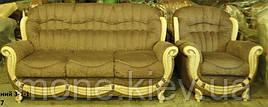 """Комплект  """"Джове"""" диван(со спальным местом) и 2 кресла  со склада"""