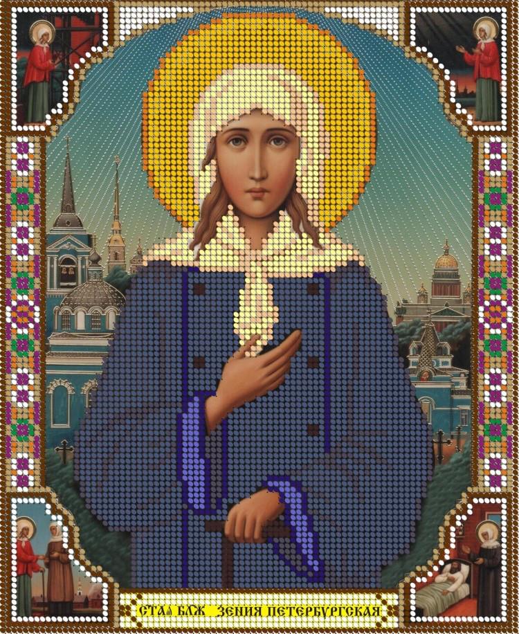 Схема для вишивки та вишивання бісером Бисерок «Ксения Петербургская» (A4) 20x25 (ЧВ-3066(10))