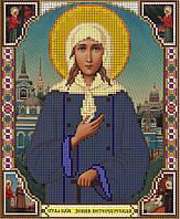 Схема вишивки бісером «Ксения Петербургская» (A4) 20x25