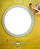 Врезной светодиодный светильник Bellson круг (24 Вт, 300 мм)