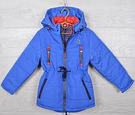 """Куртка детская демисезонная """"New Classic"""" для мальчиков. 5-10 лет (110-140 см рост). Электрик. Оптом."""
