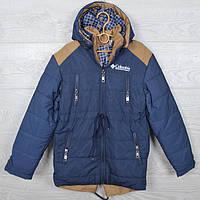 """Куртка детская демисезонная """"Columbia реплика"""" для мальчиков. 5-10 лет (92-116 см рост). Темно-синяя. Оптом., фото 1"""