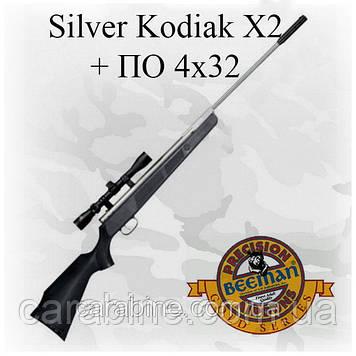 Пневматическая винтовка Beeman Silver Kodiak X2 с оптикой 4Х32 в комплекте (Биман Сильвер Кодьяк)