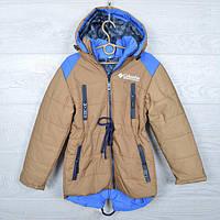 """Куртка детская демисезонная """"Columbia реплика"""" для мальчиков. 5-10 лет (110-140 см рост). , фото 1"""