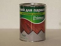 Каучуковый клей Примус КП-2011 цена с доставкой по Киеву