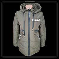 Детская демисезонная куртка для девочки (рост 134-158)