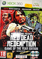 Red Dead Redemption (LT+1.9)