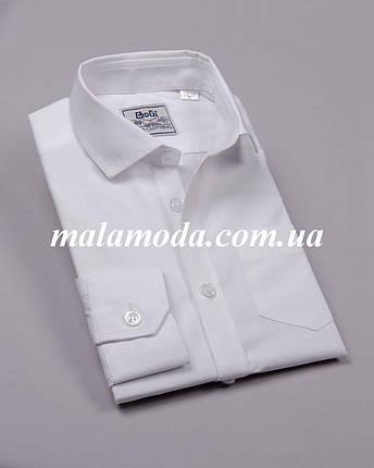 BoGi. Сорочки classic. Сорочка для хлопчика шкільна біла  продажа ... 914baf4144f99