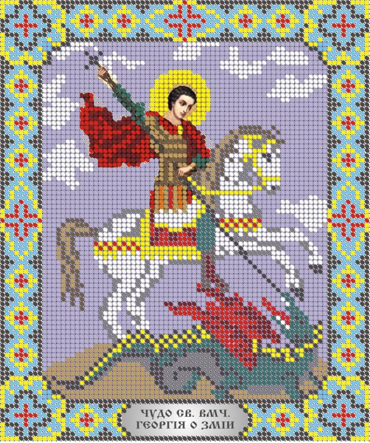 Схема для вишивки та вишивання бісером Бисерок «Георгий Победоносец» (A4) 20x25 (ЧВ-3033)