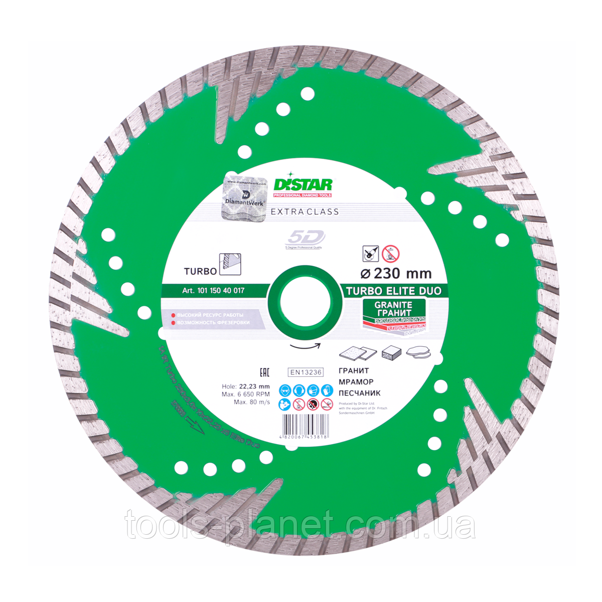 Алмазный диск Distar 1A1R Turbo 125 x 2,4 x 10 x 22,23 z4 Elite Duo 5D (10115040010)