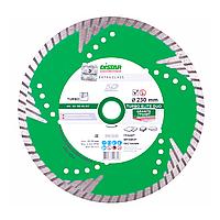 Алмазный диск Distar 1A1R Turbo 125 x 2,4 x 10 x 22,23 z4 Elite Duo 5D (10115040010), фото 1