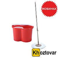 Набор для мытья пола Plast Art Magic Cleaning Bucket | Ведро с центрифугой