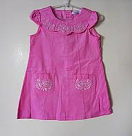 Сарафан розовый с карманами TM Mevis.