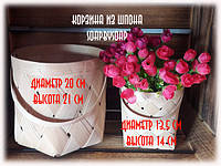Корзина из шпона 13,5 см х 14 см, с декором