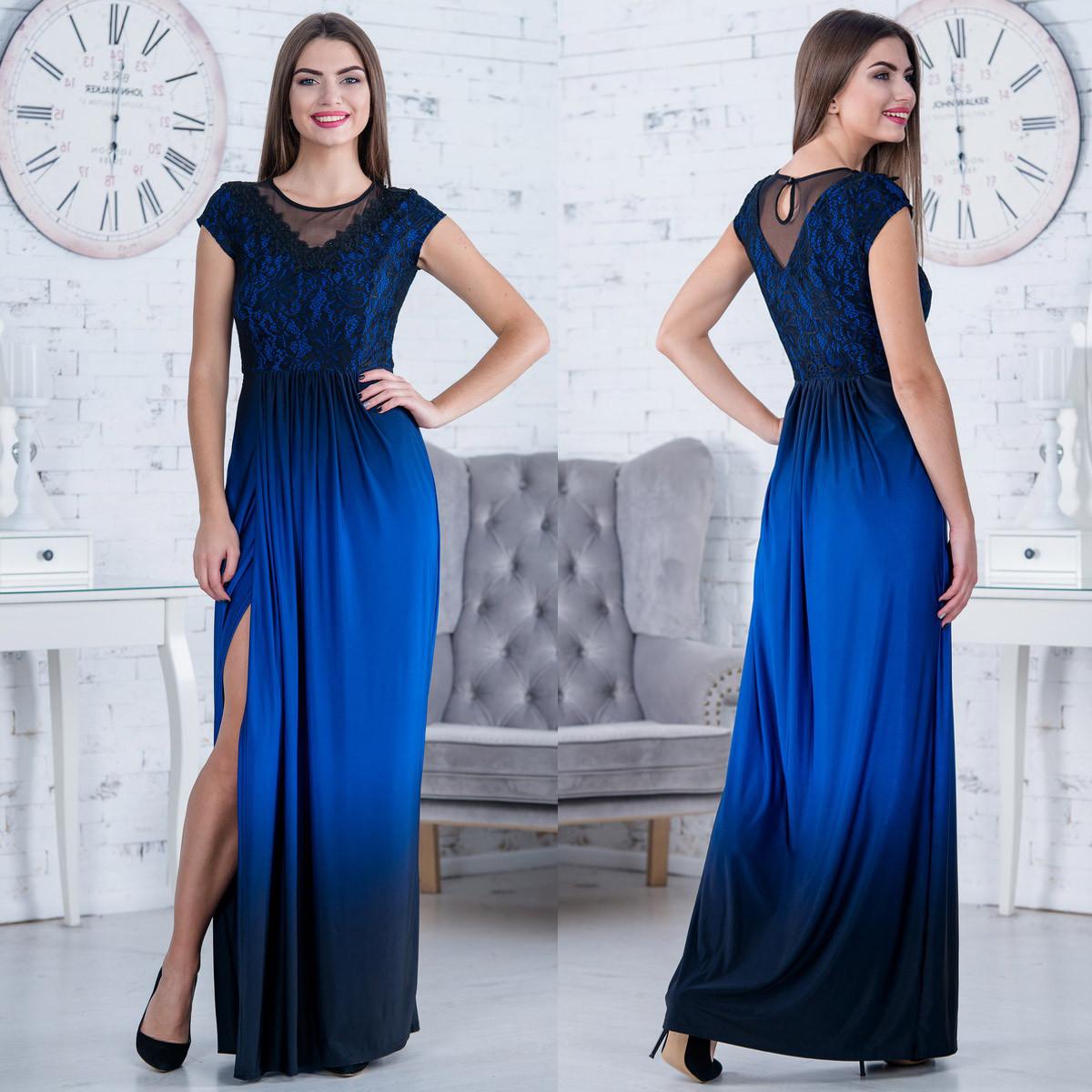 """Красивое вечернее, выпускное синее платье в пол """"Минова"""""""