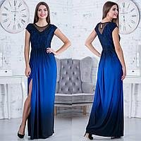 """Красивое вечернее, выпускное синее платье в пол """"Минова"""", фото 1"""