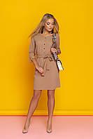 """Элегантное женское платье-рубашка с поясом и карманами """"А-78"""" (бежевый)"""
