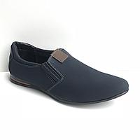 Туфли мужские Bromen M-02